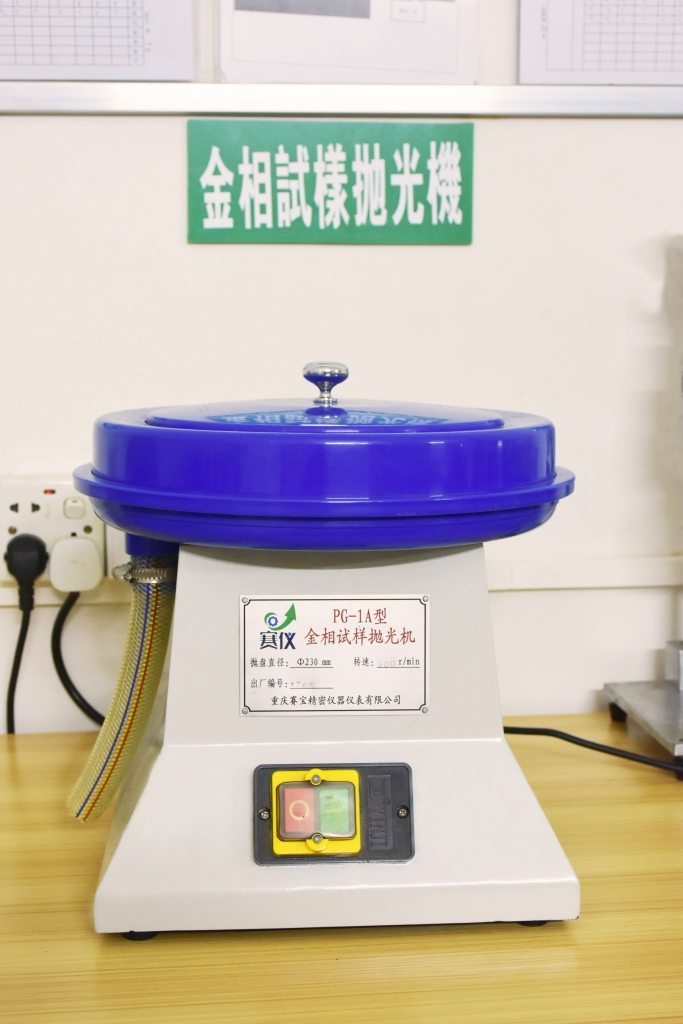 Metallographic Sample Polishing Machine
