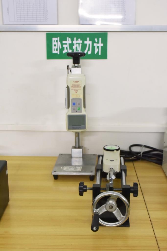 Horizontal Push &Pull Tester