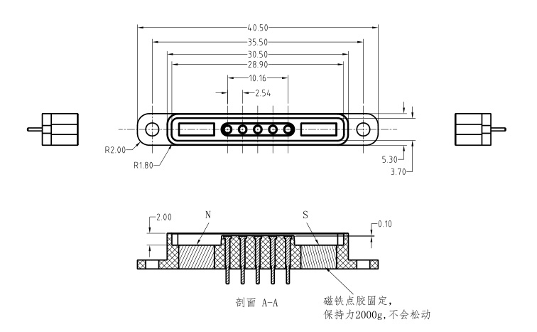 Pogo pin magnetic connector manufacturers